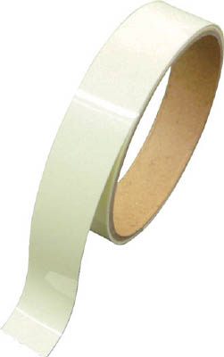 緑十字 高輝度蓄光テープ 50mm幅×10m 屋内用 PET