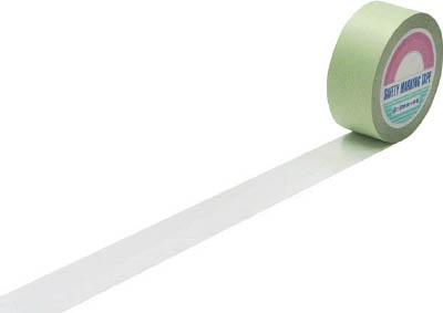 緑十字 ラインテープ(ガードテープ) 白 50mm幅×20m 屋内用