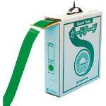 緑十字 ラインテープ(ガードテープ) 緑 再剥離タイプ 50幅×100m 屋内用【1巻】