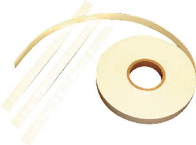 NEMOTO 高輝度蓄光式ルミノーバテープS 50mm×10m