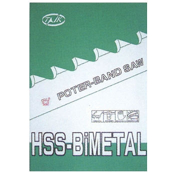 【谷口工業】国産品ハイスバイメタルハンディポータブルバンドソー1,430X13X0.65【入数:5本】