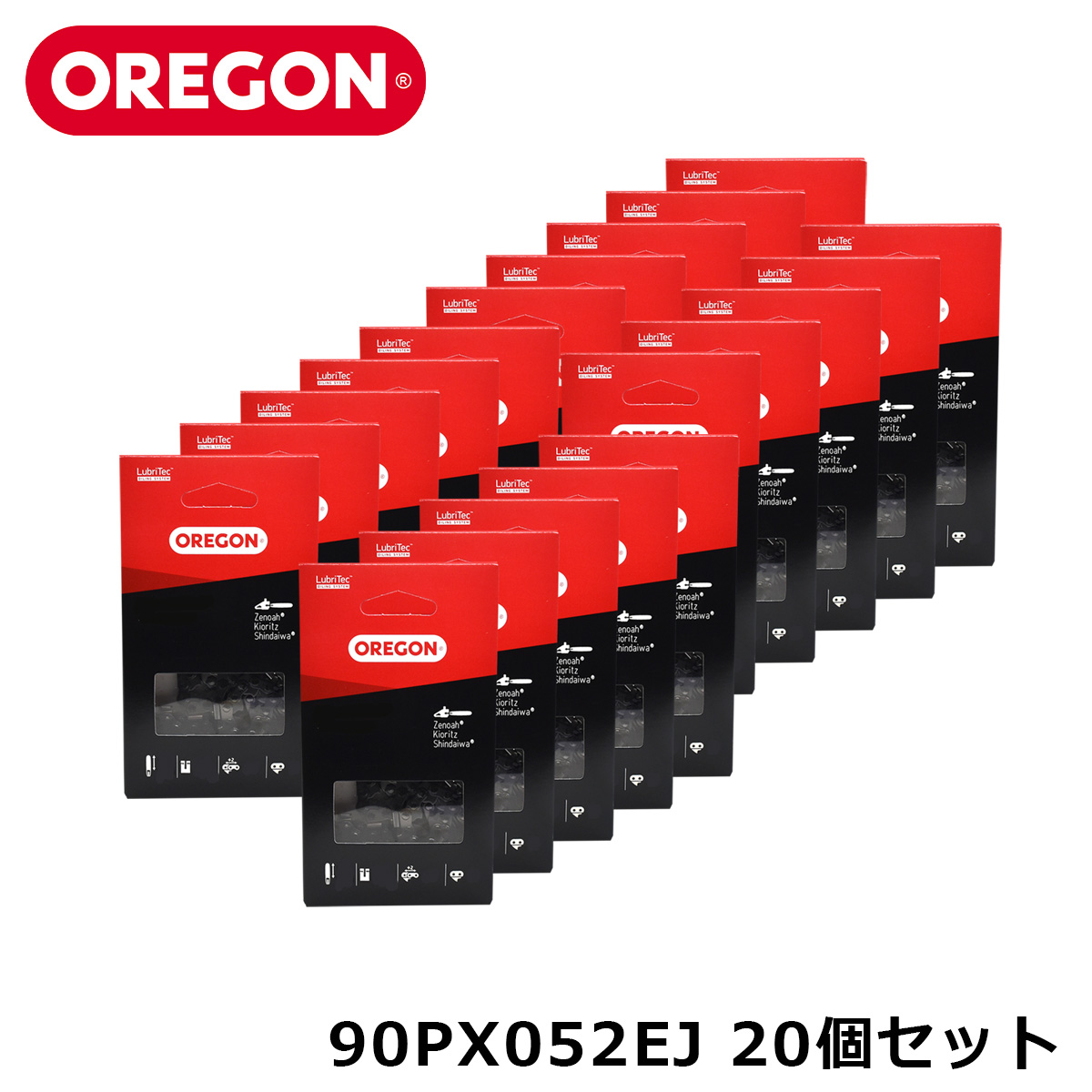 【20個セット】OREGON 90PX052EJ ソーチェーン 替刃 正規品 パーツ チェンソー 90PX アドバンスカット オレゴン