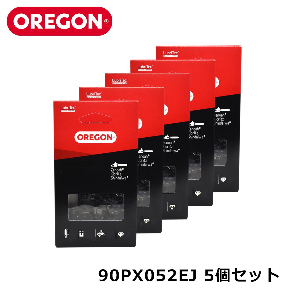 【5個セット】OREGON 90PX052EJ ソーチェーン 替刃 正規品 パーツ チェンソー 90PX アドバンスカット オレゴン