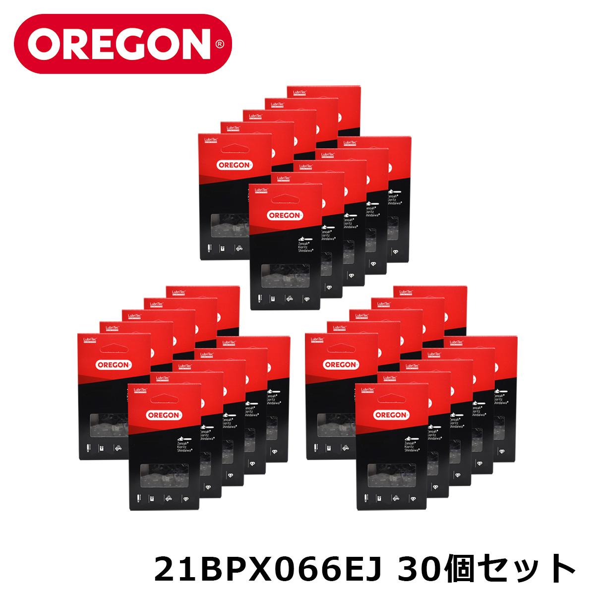 【30個セット】OREGON 21BPX066EJ ソーチェーン 替刃 正規品 パーツ チェンソー 21BPX コントロールカット オレゴン