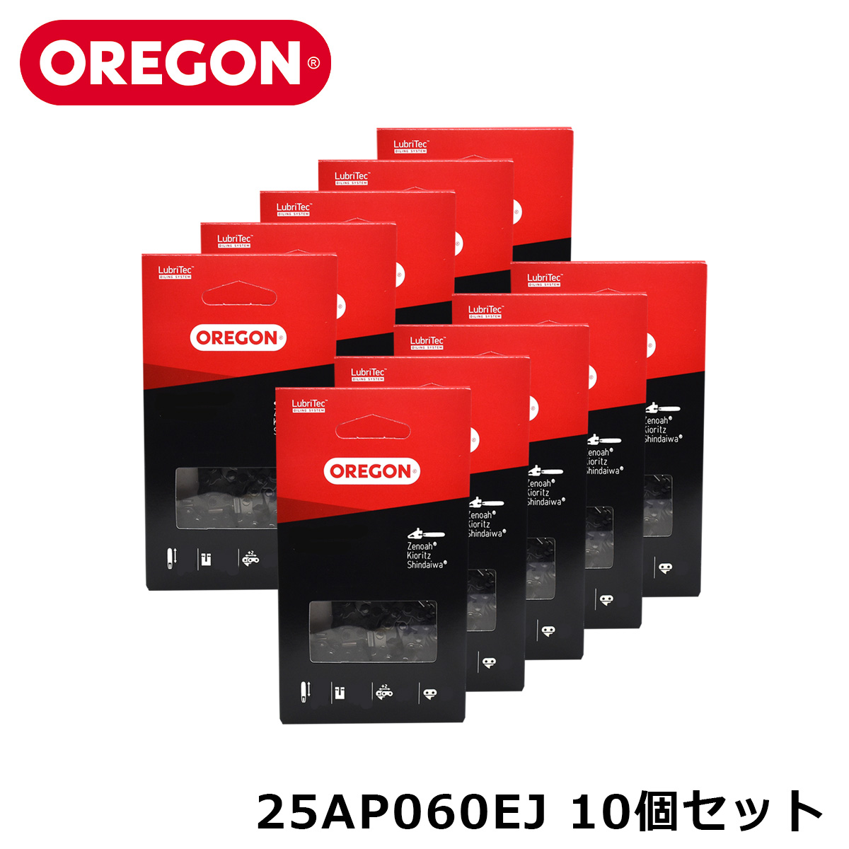 【10個セット】OREGON 25AP060EJ ソーチェーン 替刃 正規品 パーツ チェンソー 25AP コントロールカット オレゴン