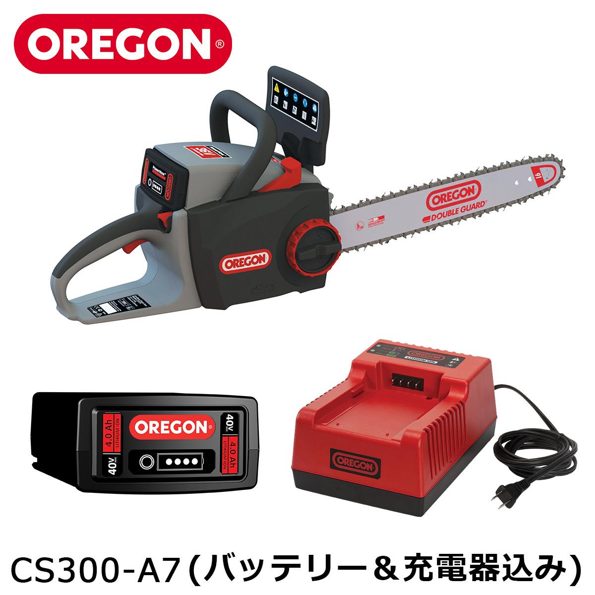 OREGON CS300-A7 CTS 電動チェンソー バッテリー式 コードレス 自動目立て機能 低騒音 16インチ 40cm チェーンソー オレゴン 【バッテリー、充電器込み】