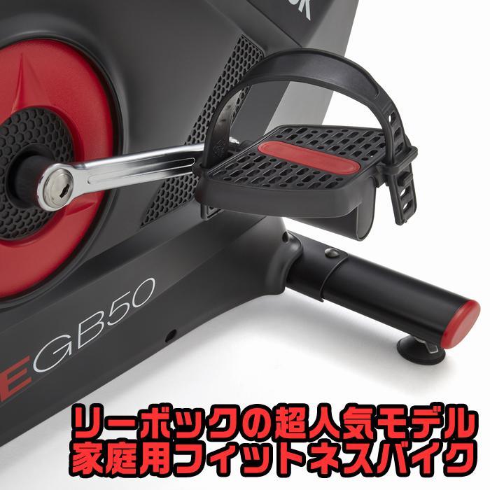 [4月出荷分:残り2台!!]大人気の電動フィットネスバイク(エアロバイク)が日本上陸!Reebok(リーボック)GB50 - 送料無料(※一部地域、離島除く)