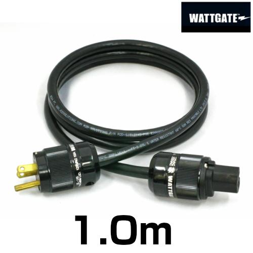 WATTGATE シールド電源ケーブル  黒色プラグ 【長さ】1.0m