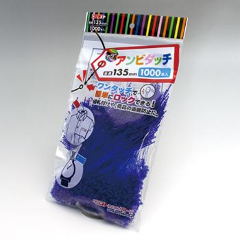 カラーアンビタッチ 135mm 1000本 青 AT-5-BL タグ付け用品 タグピン ショップ用品 激安格安割引情報満載 値札 直輸入品激安 3袋まではメール便発送可能