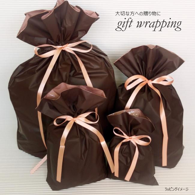 気軽に渡すシンプルラッピング袋。 お気に入りの商品を気軽に贈るシンプルラッピング ギフト