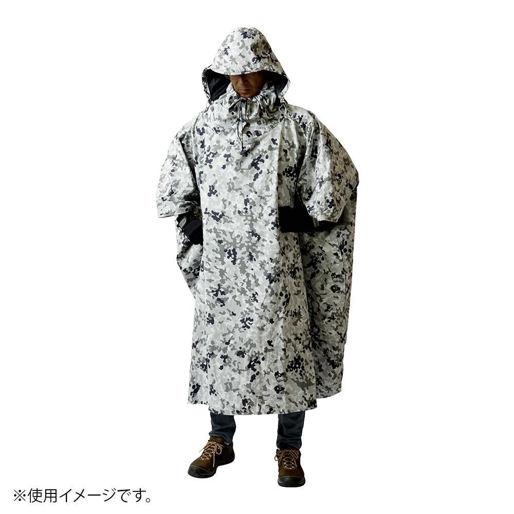 【クーポンあり】【送料無料】アンアクター(迷彩ポンチョ) ホワイトカモ GKP02