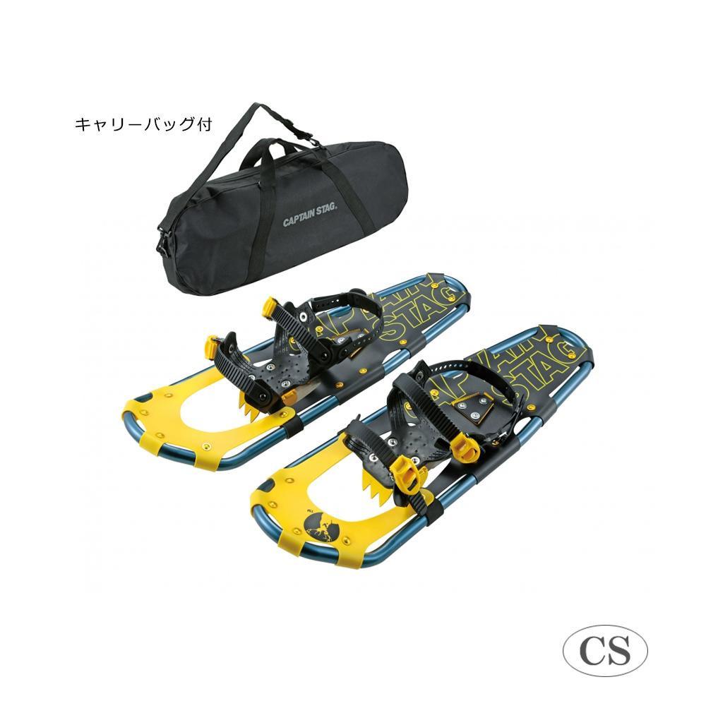 【クーポンあり】【送料無料】CAPTAIN STAG キャプテンスタッグ CS スノーシュー TYPE2 27inc(キャリーバッグ付) UX-888 雪山を歩いてみよう!