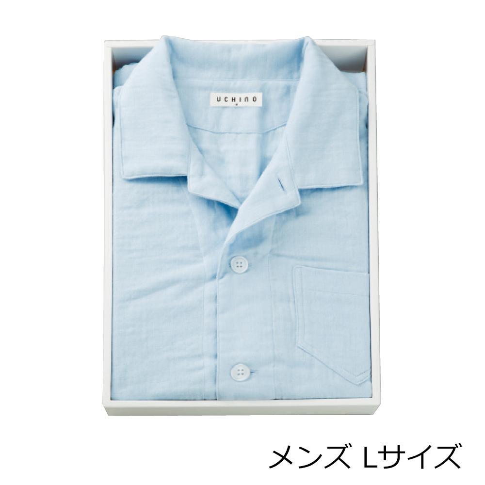 【クーポンあり】【送料無料】マシュマロガーゼパジャマ メンズ Lサイズ RC15680L 1011-045
