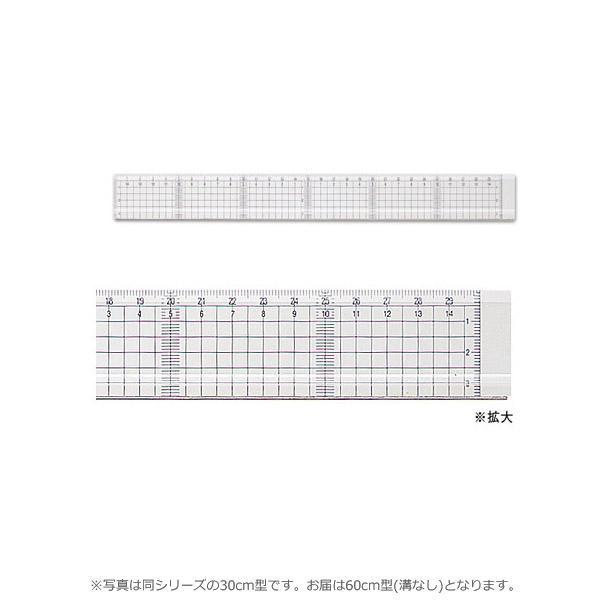 ステンレスエッジ付きの方眼カッティング定規 おすすめ 実物 クーポンあり 方眼カッティング定規 溝なし 60cm型 014-0127