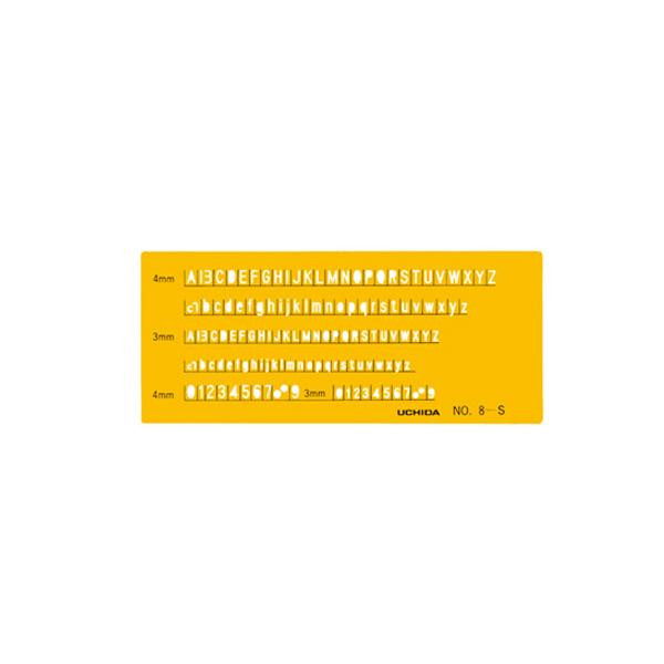 柔軟で割れにくく 買い取り 透明度も高いテンプレートです クーポンあり テンプレート No.8-S 超激得SALE 1-843-1018 英字数字定規
