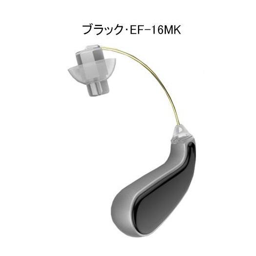【クーポンあり】【メール便対応】【送料無料】集音器 小型集音器 集音機 耳かけ型集音器 イヤーフォース・ミニ ブラック・EF-16MK