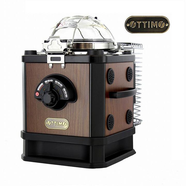 【クーポンあり】【送料無料】【あす楽】コーヒーロースター 焙煎機 焙煎 珈琲 OTTIMO(オッティモ) 家庭用焙煎機 コーヒービーンロースター J-150CR