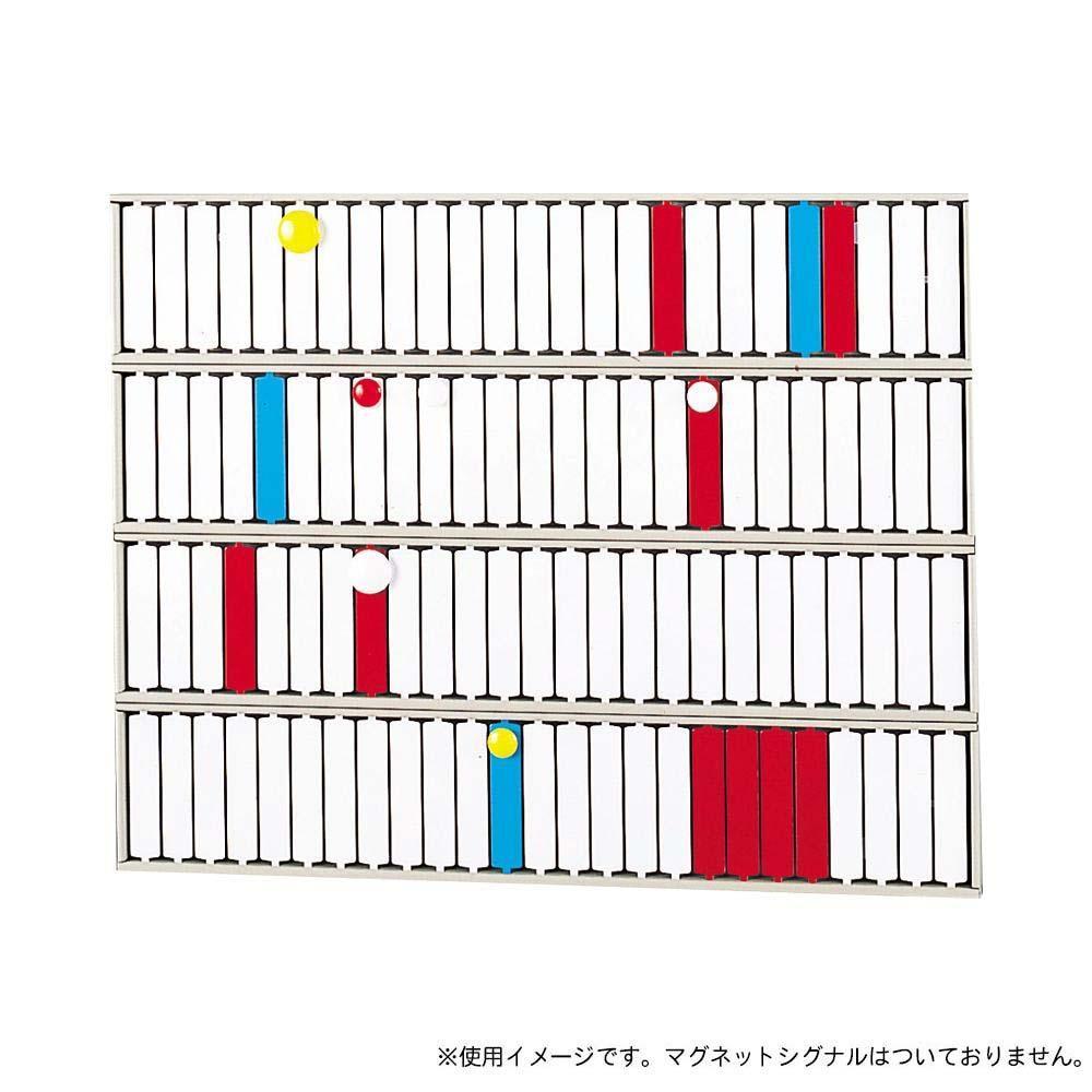 【クーポンあり】【送料無料】LIHIT LAB.(リヒトラブ) 回転標示盤 S-2534