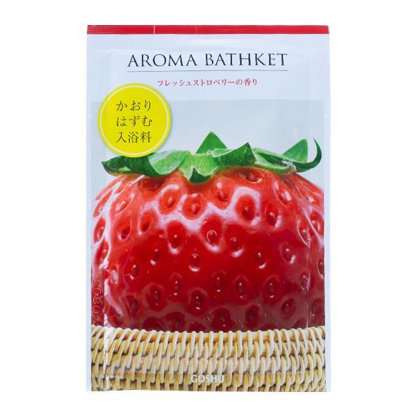 【クーポンあり】【送料無料】五洲薬品 入浴用化粧品 アロマバスケット フレッシュストロベリーの香り (25g×10包)×12箱