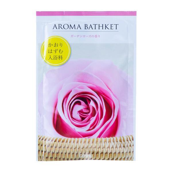 【クーポンあり】【送料無料】五洲薬品 入浴用化粧品 アロマバスケット ガーデンローズの香り (25g×10包)×12箱