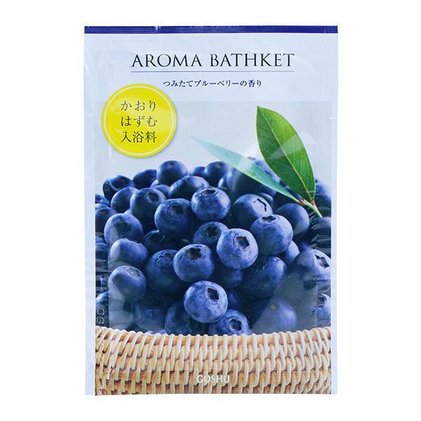 【クーポンあり】【送料無料】五洲薬品 入浴用化粧品 アロマバスケット つみたてブルーベリーの香り (25g×10包)×12箱