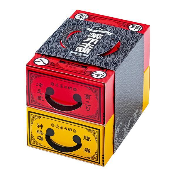 【クーポンあり】【送料無料】五洲薬品 薬用入浴剤(医薬部外品) 売薬の郷 薬用本舗 2箱セット(赤・黄) (3包入箱×2種)×20セット BYS-G2
