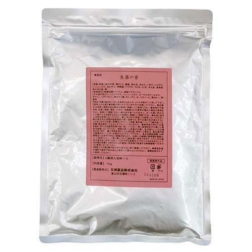 【クーポンあり】【送料無料】五洲薬品 薬用入浴剤(医薬部外品) 業務用 生薬の湯 1kg×10袋 GTA-SY