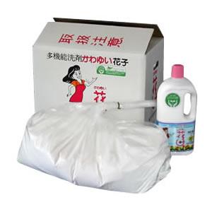 【クーポンあり】【送料無料】【あす楽】洗剤 漂白剤 除菌剤 酸素系多目的洗剤 かわゆい花子 10kg 業務用