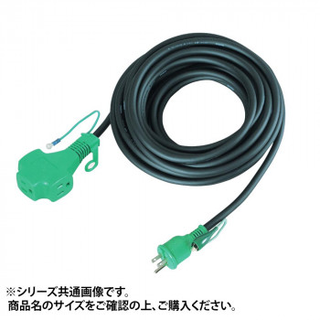 【送料無料】PPTF-10E トリプルポッキン延長コード アース付 07203