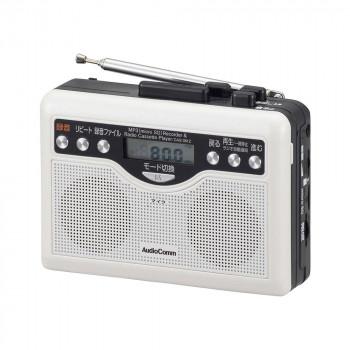 【クーポンあり】【送料無料】OHM AudioComm デジタル録音ラジオカセット CAS-381Z