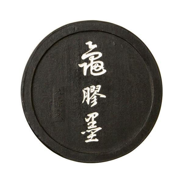 【クーポンあり】【送料無料】古梅園 漆墨 亀膠墨 4.0丁