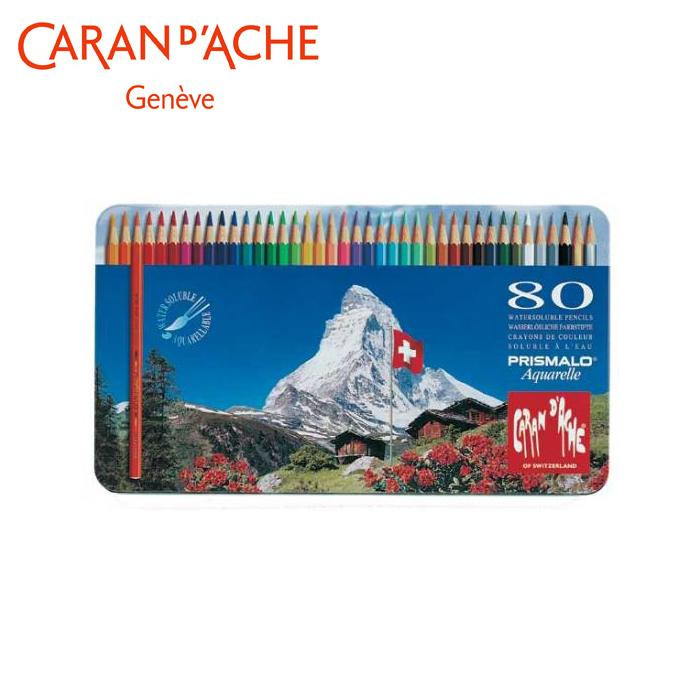 【クーポンあり】【送料無料】カランダッシュ 0999-380 プリズマロ 80色セット 618236 細密描写や様々な用途に。