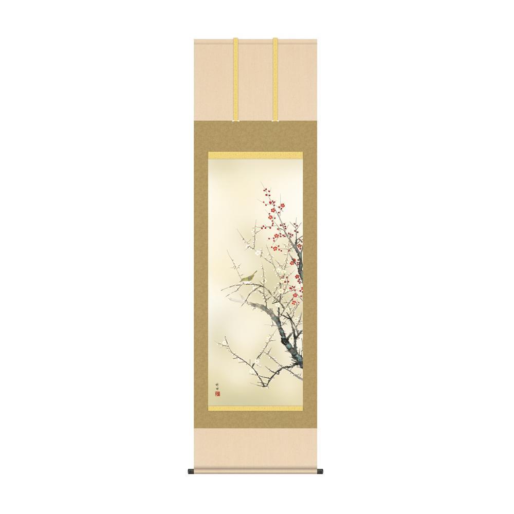 送料無料★床の間に日本の美・掛け軸を。 【クーポンあり】【送料無料】掛軸 田村竹世 「紅白梅に鶯」 KZ2A6-34A 54.5×190cm 床の間に日本の美・掛け軸を。