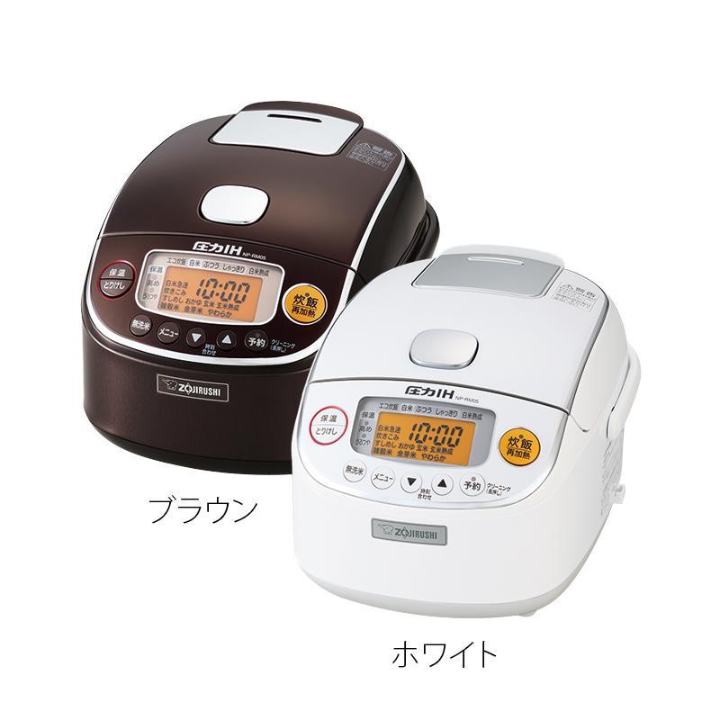 【クーポンあり】【送料無料】象印 圧力IH炊飯ジャー 極め炊き 3合 NP-RM05