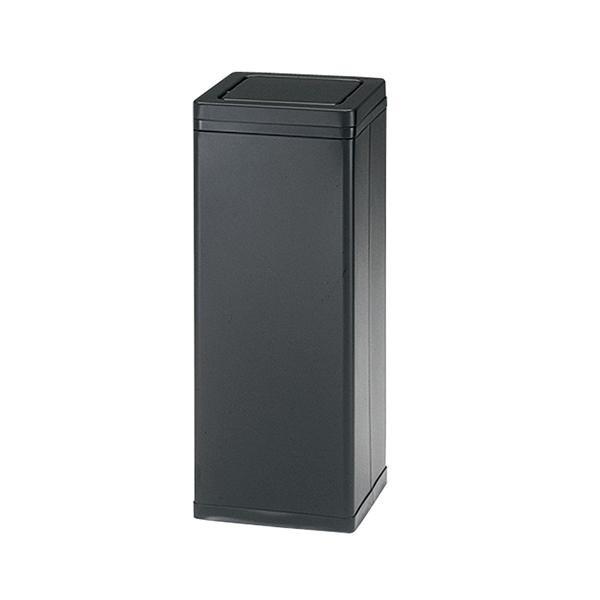 【送料無料】ぶんぶく 角型ロータリー屑入 Bライン 中缶付 ブラック RSL-204N 複数人での共有向き、ロータリー蓋仕様のゴミ箱。