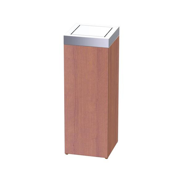 【送料無料】ぶんぶく ウッドシリーズROAST ロータリースタンド WSR-RO-MB 木とステンレスパーツで構成された回転蓋付のゴミ箱。