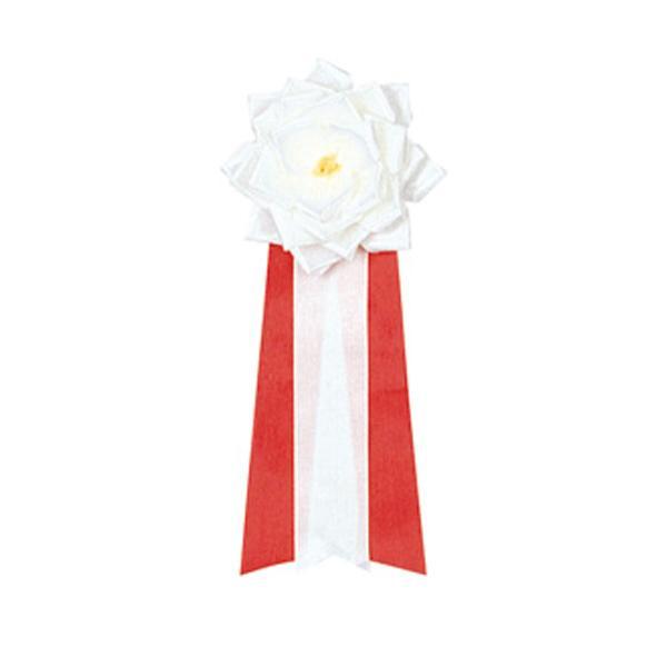 【クーポンあり】【送料無料】ササガワ タカ印 38-232 記章 リボンバラ 中白 12個 セレモニー用品。