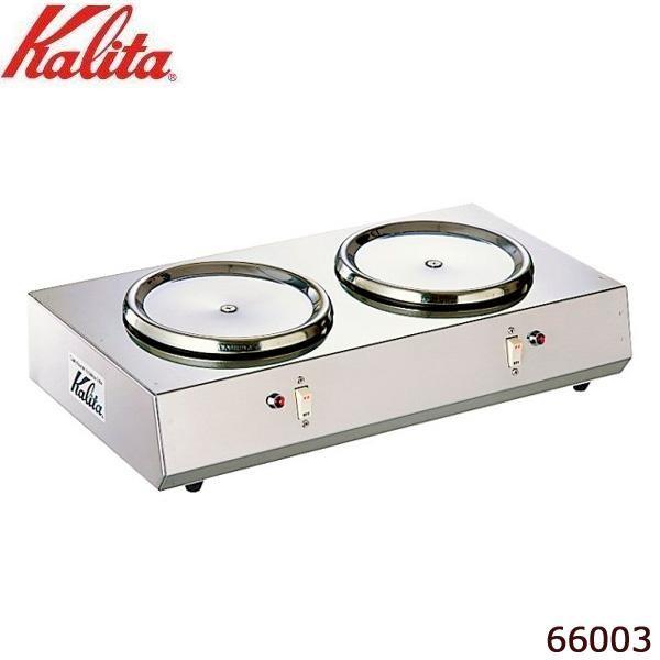【送料無料】Kalita(カリタ) 1.8L デカンタ保温用 2連ウォーマー ヨコ型 66003 淹れたての温かさをキープするコーヒーウォーマー。