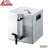 【クーポンあり】Kalita(カリタ) コーヒーマシン&ウォーマー専用 リザーバー♯20 32027 コーヒーマシン&ウォーマー用の保温ポット。
