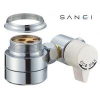 【クーポンあり】【送料無料】三栄水栓 SANEI シングル混合栓用分岐アダプター B98-AU2 混合栓の上部と本体の間で分岐できます。