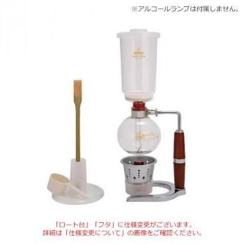 【クーポンあり】【送料無料】KONO コーノ式コーヒーサイフォン SKD型 3人用 サイフォンガステーブル用 SK-3G