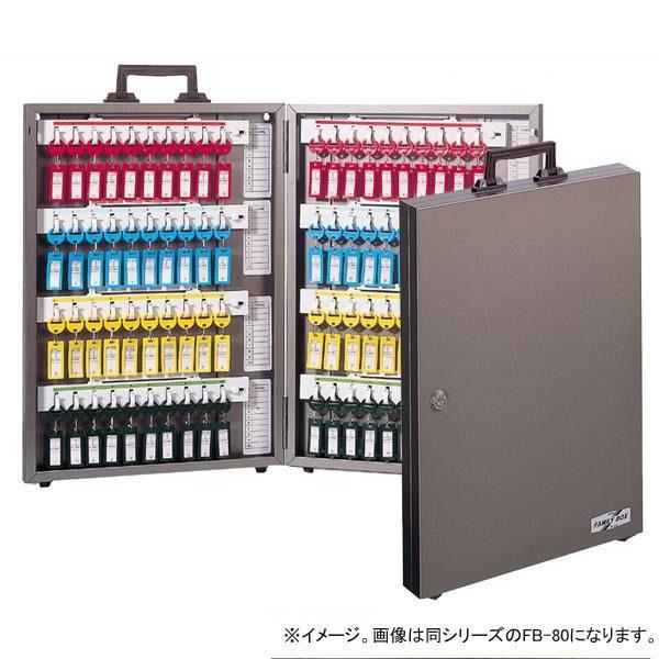 【クーポン有】【送料無料】TANNER キーボックス FBシリーズ FB-60/コストパフォーマンスに優れた普及版。