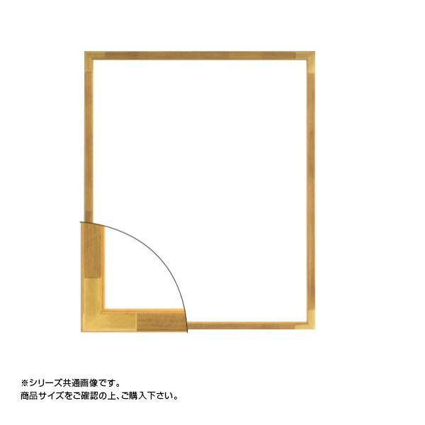 【クーポンあり】【送料無料】大額 7513 デッサン額 三三 ゴールド