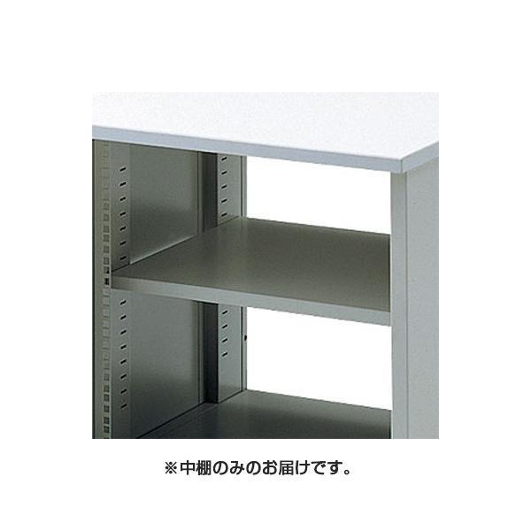 【クーポンあり】【送料無料】サンワサプライ 中棚(CP-016N用) CP-016N-3 CP-016N専用中棚。