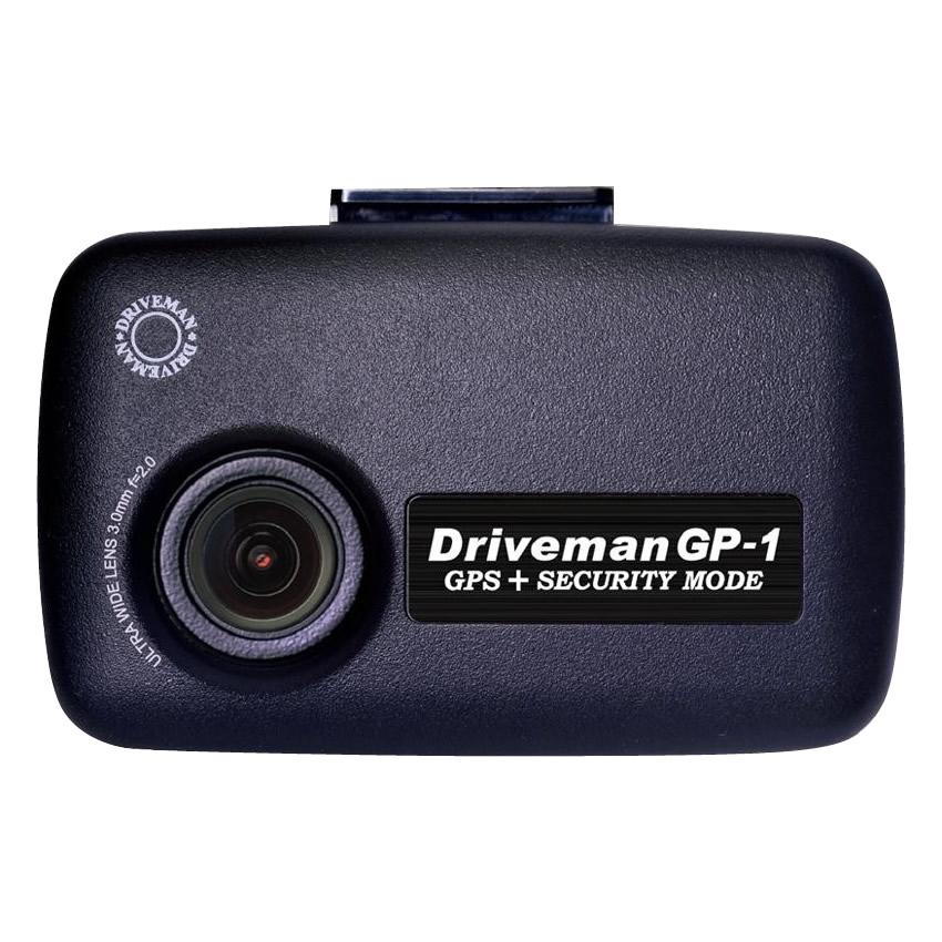 【クーポンあり】【送料無料】ドライブレコーダー Driveman(ドライブマン) GP-1 スタンダードセット 3芯車載用電源ケーブルタイプ GP-1STD 高画質2Kで駐車中録画。用途にあわせて設定自由。