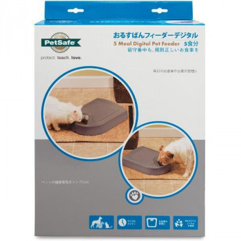 【クーポンあり】【送料無料】PetSafe Japan ペットセーフ おるすばんフィーダー デジタル 5食分 PFD18-14900