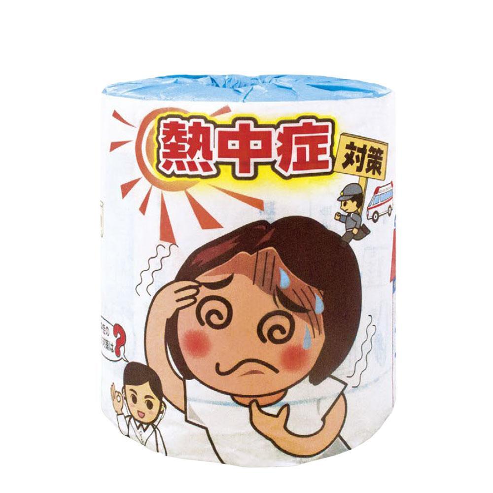 【クーポンあり】【送料無料】啓発用 熱中症対策 トイレットペーパー 100個入 2797 対処法 グッズ 業務用 おしゃれ まとめ買い ダブル 熱中対策 熱中症予防