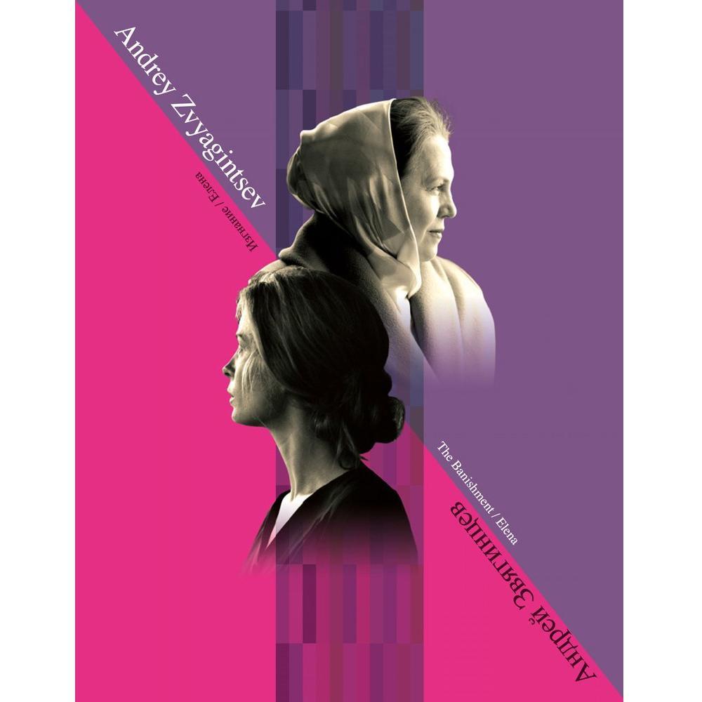 【最大ポイント20倍】【送料無料】Blu-ray(ブルーレイ) アンドレイ・ズビャギンツェフ Blu-ray-BOX IVBD-1078
