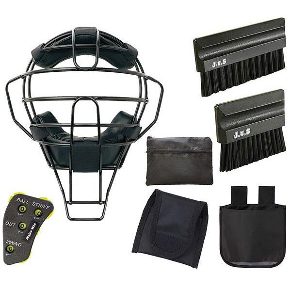 【送料無料】ジャスティックエキスパート 硬式・軟式両用マスク7点セット BX83-57 軟式・硬式両用で使用できる球審用具のセット。