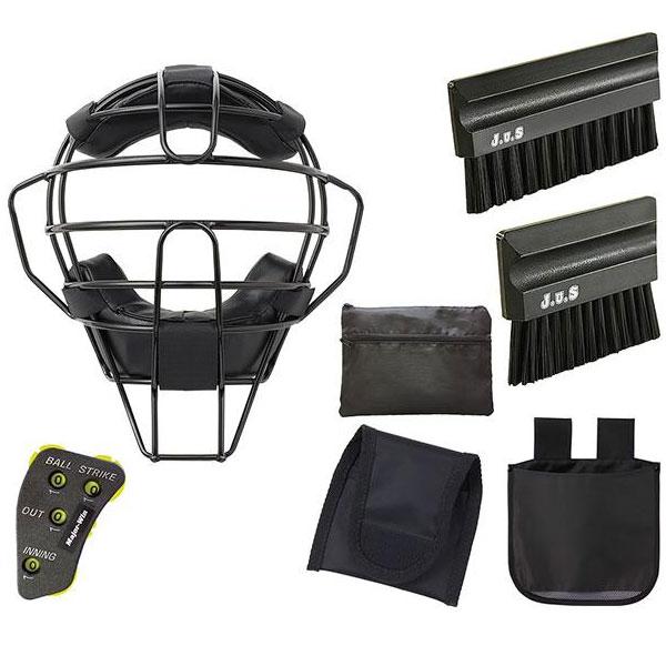 【クーポンあり】【送料無料】ジャッジメイトエキスパート 硬式・軟式両用マスク7点セット BX83-55/軟式・硬式両用で使用できる球審用具のセット。